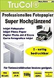 BEIDSEITIG 50 Blatt Fotopapier Photopapier DIN A4 160g /qm - beidseitig Glossy (glaenzend) - sofort trocken - wasserfest - hochweiß - sehr hohe Farbbrillianz Fuer Inkjet Drucker (Tintenstrahldrucker)