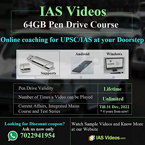 IAS Videos 64GB pendrive course for IAS UPSC civil services exam