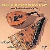 Hassan Erraji : Music for The