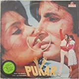 Pukar - LP Record