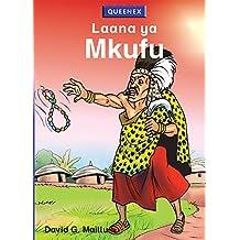 Laana ya Mkufu (Swahili)