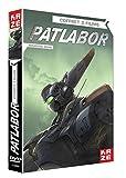 Patlabor Iintégrale Des Films DVD