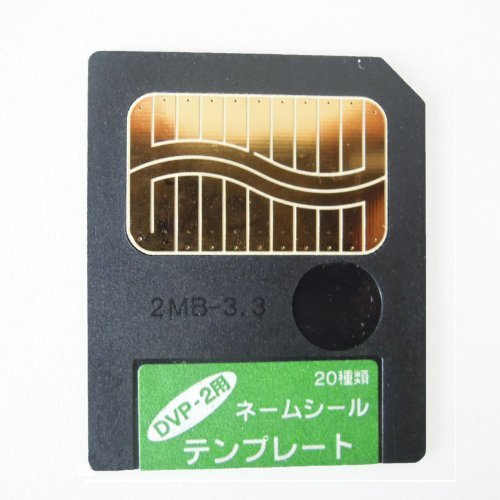 Smartmedia Card 2MB 3.3V - Speicherkarte Smart Media 2 MB 3.3 Volt