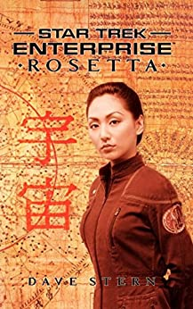 Rosetta (Star Trek: Enterprise series Book 9) by [Stern, Dave]