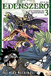 Edens Zero Edition simple Tome 3