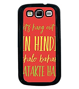 Fiobs Designer Back Case Cover for Samsung Galaxy S3 I9300 :: Samsung I9305 Galaxy S Iii :: Samsung Galaxy S Iii Lte (God Bhagvan Temple Dress Sports Typography Spritual)