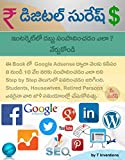 Earn Minimum 10K per Month with Google Adsense Telugu Book by Suresh