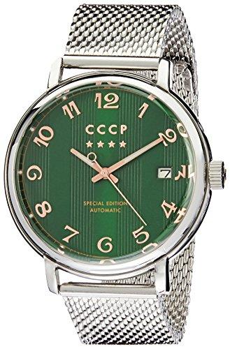 CCCP Men's Heritage 43mm Steel Bracelet & Case Automatic Watch CP-7021-33