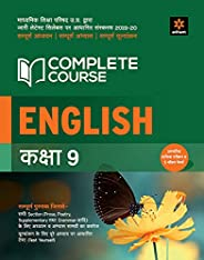 Complete Course English class 9