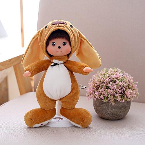 VERCART Puppe Tuch Doll Little Stuffed Spielzeug Interaktive Kinder Girl Junge Lernspielzeug Geburtstag Geschenk Braun 26cm