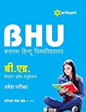 BHU Banaras Hindu Vishwavidyalaya B.Ed  Bachelor of Education Parvesh Pariksha