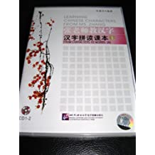 Learning Chinese Characters from Ms. Zhang: From Characters to Words (A)