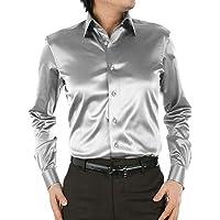 qiansu Uomo Formale Camicia in Raso e Seta Lucida Slim Fit Business T-Shirt Plain Facile Stiro Tops con Tessuto Popeline…