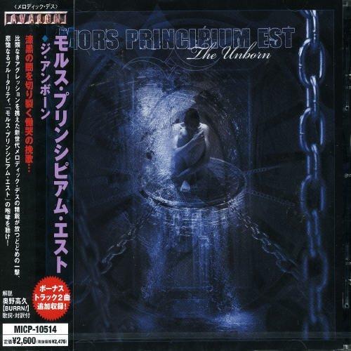 Unborn by Mors Principium Est (2007-05-28)