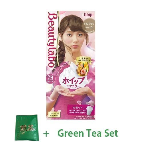 Hair Color Bubble Type - Milk Tea Beige (Green Tea Set) (Milk Tea Bubble Tea)