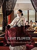 Korea's historical femme fatale, lost flower [OV]