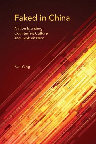 Faked in China (Global Research Studies) by Fan Yang (2016-01-15)