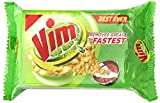 #4: Vim Dishwash Bar - 300 g
