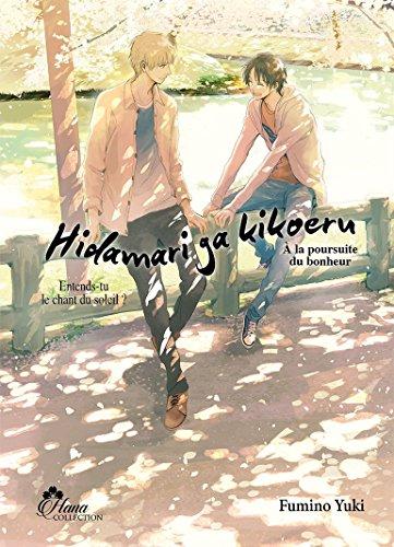 Hidamari ga kikoeru : A la poursuite du bonheur par From Boys Love Editions