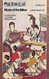 Music of the Billion: An Introduction to Chinese Musical Culture (Paperbacks on Musicology)