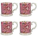 CREATIVE TOPS Katie Alice Oriental Flora Floral-Printed Tankard–Tazas (Porcelana, 350ml (12,5FL oz) (Set de 4), cerámica, Color Cereza, 12x 8,8x 9cm
