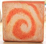 ChezMax 60x60cm Quadratisches Brot Niedlichen Plüsch Dekorative Dekokissen für Home Office Sofa Gefüllte Spielzeug Rücken Kissen Kreative Puppe für Kinder