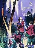 Mahler Symphony No.8 [DVD] [2011] [NTSC]