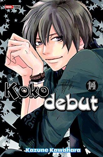 Koko Debut Vol.14