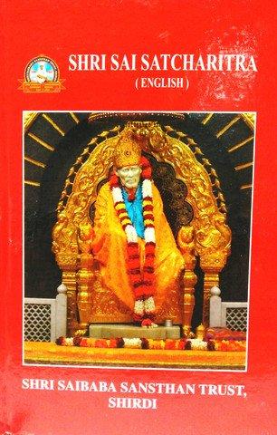 Sai Satcharitra Book - Kannada Version