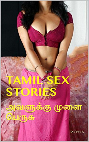 stories Tamil sex