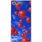 Es regnet Cricketbälle Hartschalenhülle Telefonhülle zum Aufstecken für Sony Xperia XZ1