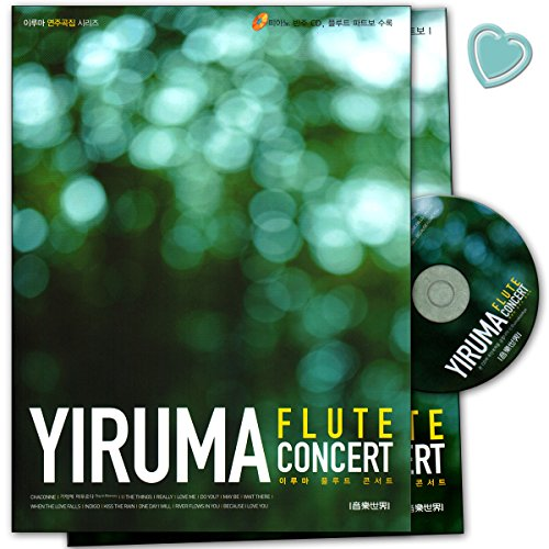Flute Concert Yiruma - Notenbuch für Flöte und Klavier - mit CD und bunter herzförmiger Notenklammer - 8966850472-9788966850471
