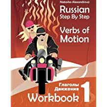 Russian Step By Step Verbs of Motion: Workbook 1: Volume 1