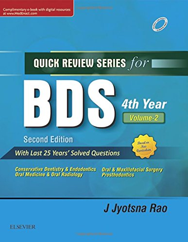 Quick Review Series for BDS 4th Year - Vol. 2