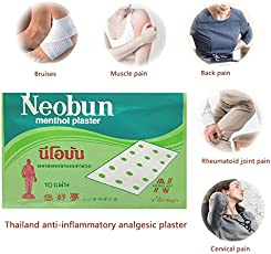 Veena 10Pcs Menthol Plaster Thailand Neobun Pain Relief Patch Treatment Rheumatism Arthrit Waist Painmuscle Aches Antiinflammatory