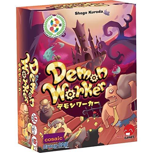 GDM Games-GDM127 Demon Worker (GDM127