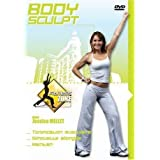 Fitness Zone 9 - Body Sculpt