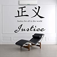 Simboli giustizia cinese proverbio cinese Wall Stickers Oggettistica per la