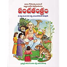 Amazon in: Tadanki Venkata Lakshmi Narasimha Rao: Books