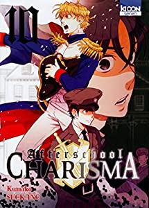 Afterschool Charisma Edition simple Tome 10