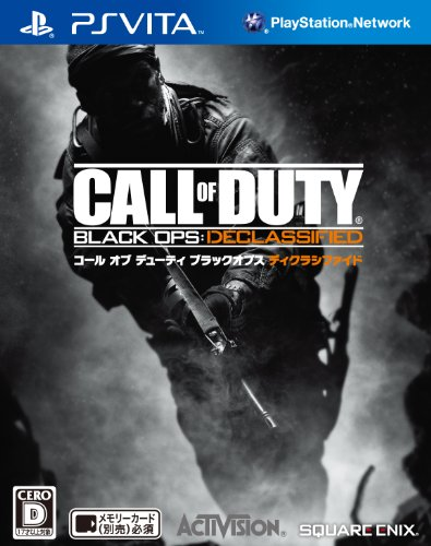 Call of Duty: Black Ops Declassified (japan import)