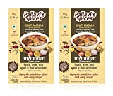 #9: Pallavi's Spices Ghati Masala, 50 g (Pack of 2)