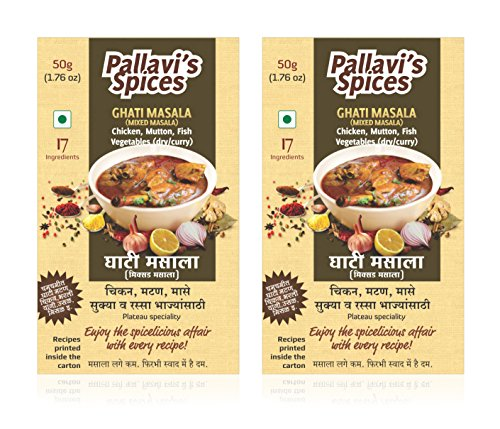 Pallavi's Spices Ghati Masala, 50 g (Pack of 2)