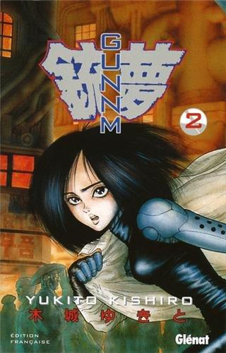 GunnM - Tome 2 par KISHIRO Yukito