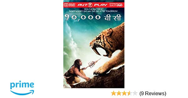 Try These 10000 Bc Hindi Mai Full Movie {Mahindra Racing}