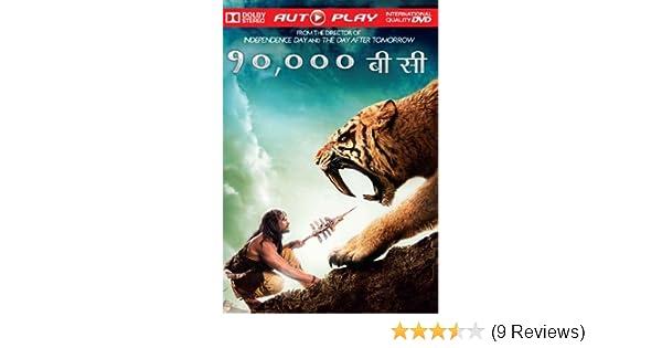 🌱 10000 bc full movie download in hindi 720p filmywap