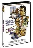 Contrato en Marsella [DVD]
