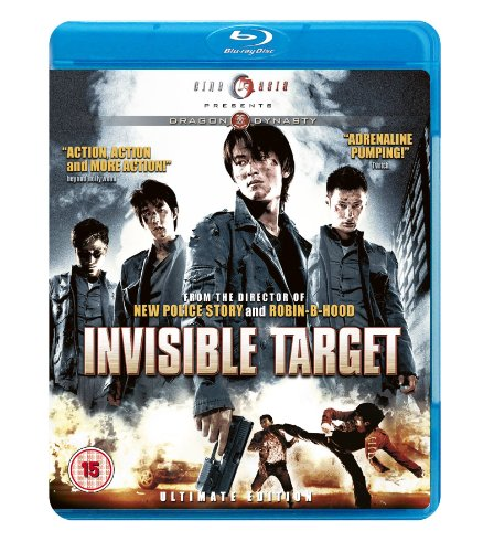 invisible-target-blu-ray-import-anglais
