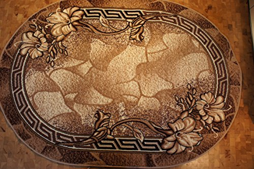 Gold Oval Teppich (Moderner Oval Teppich Kurzflor Kollektion