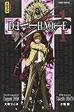 Death Note. 1 | Oba, Tsugumi,. Auteur